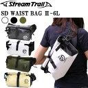 STREAMTRAIL ストリームトレイル SD ウエストバッグ2 WAIST BAG2 防水バッグ ウエスト・ショルダー2WAY 条件付き送料…