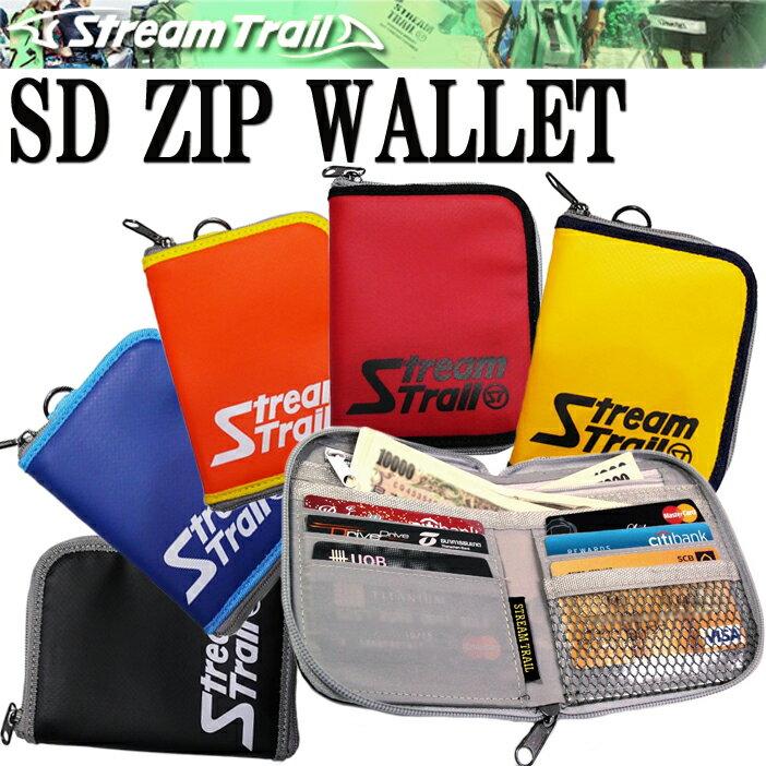 【ゆうパケット対応2個迄】STREAMTRAIL ストリームトレイル SD ZIP WALLET ジップウォレット ジッパー財布 サブウォレット 海外旅行【あす楽対応】