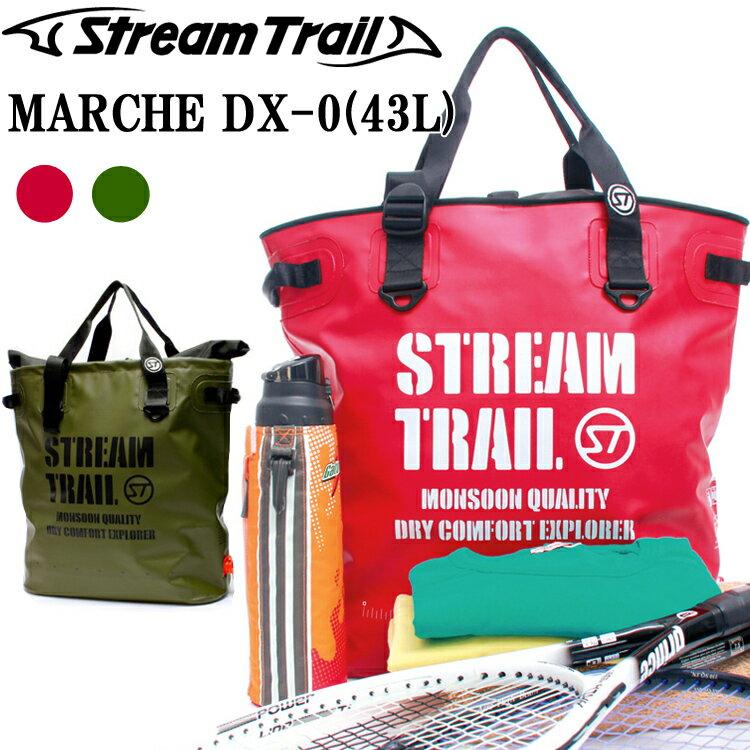 送料無料 STREAMTRAIL ストリームトレイル MARCHE DX-0 マルシェDX-0 大容量トートバッグ 防水バッグ トラベルバッグ あす楽対応