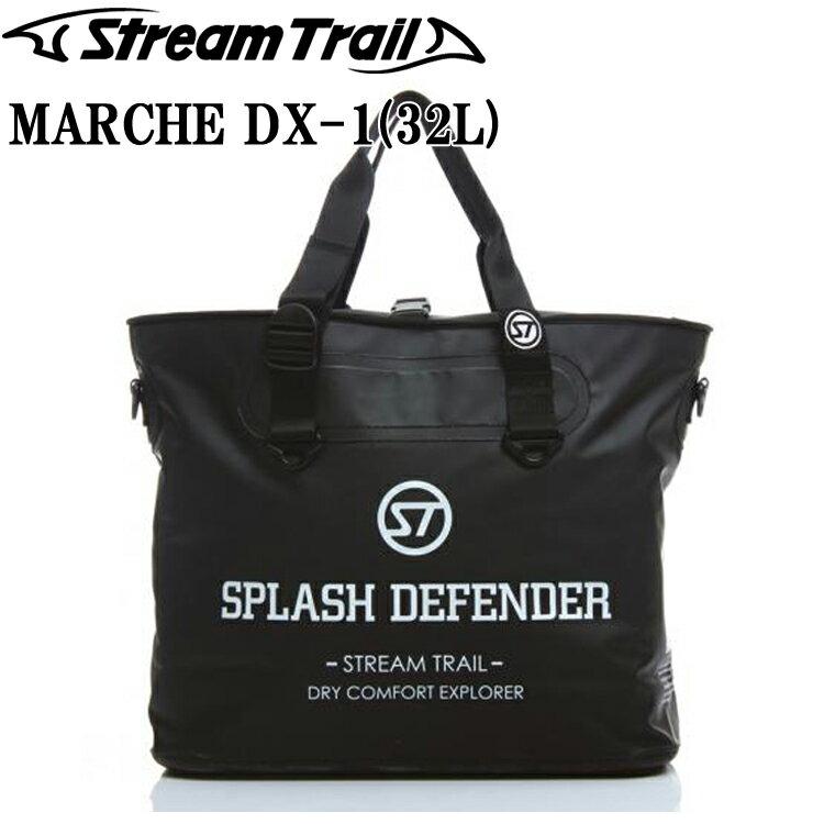 STREAMTRAIL ストリームトレイル MARCHE DX-1 ブラック マルシェDX-1 32L 防水バッグ トートバッグ ショルダーバッグ トラベルバッグ 条件付き送料無料 あす楽対応