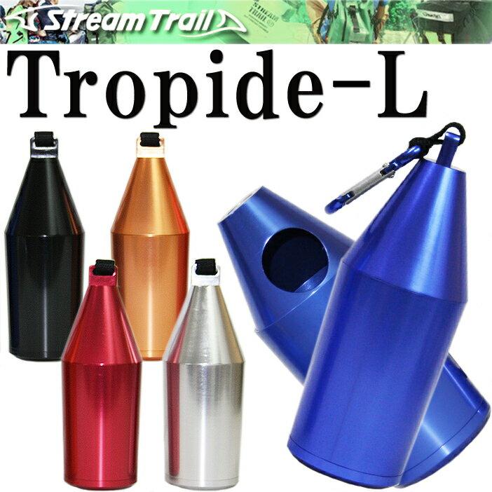 STREAMTRAIL ストリームトレイル TROPIDE-L トロピードラージサイズ 大容量マグネット式アッシュトレイ【あす楽対応】