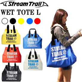 ゆうパケット対応1個迄 STREAMTRAIL ストリームトレイル ウェットトート Lサイズ 防水トートバッグ ラージ WET TOTE あす楽対応