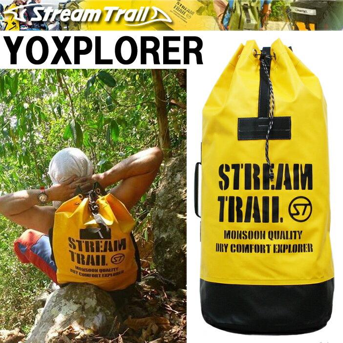 【送料無料】STREAMTRAIL ストリームトレイル YOXPLORER ヨクスプローラー 探検専用バッグ イエロー/ブラック【あす楽対応】