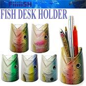 CAPSFiiiiishDESKHOLDERフィッシュデスクホルダールアー・魚型ペン立て文房具水族館