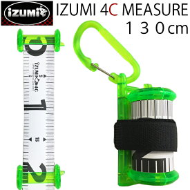 IZUMI イズミ 4Cメジャー 蛍光グリーン 最大130cm測定 スライド式目盛ガイド付きフィッシングメジャー あす楽対応