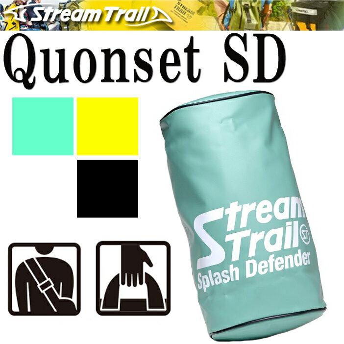 STREAMTRAIL ストリームトレイル QUONSET SD クォンセットSD 大き目ショルダーバッグ ボディバッグ 送料無料【あす楽対応】