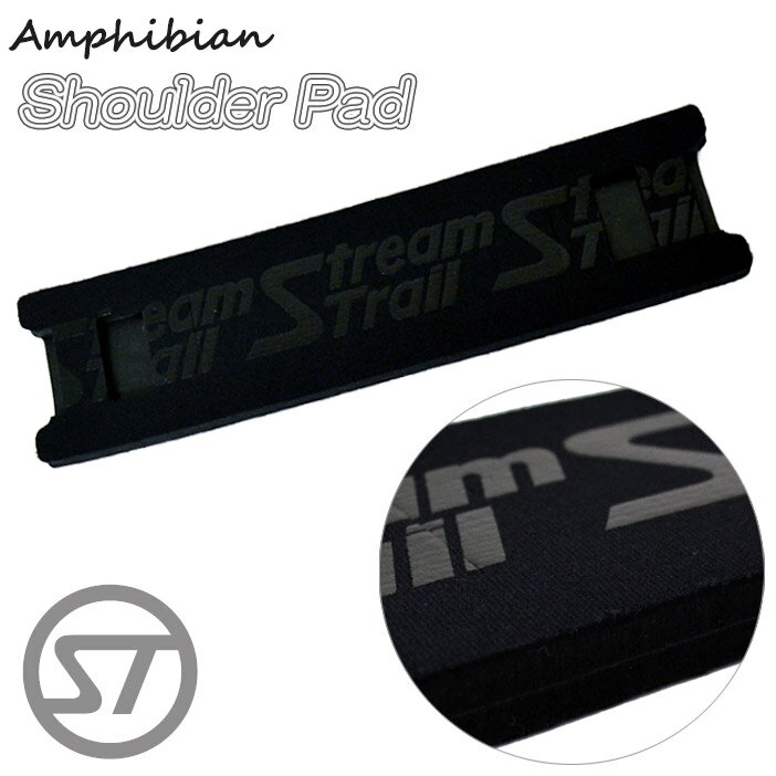 【STREAM TRAIL ストリームトレイル】ショルダーパッド ネオプレン素材使用【あす楽対応】