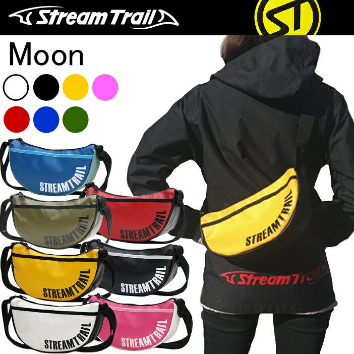STREAMTRAIL ストリームトレイル ムーン MOON 三日月ワンショルダーバッグ【あす楽対応】