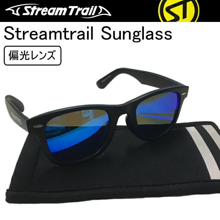 STREAMTRAIL ストリームトレイル オリジナル偏光サングラス ブラック ブルーミラー偏光レンズ【あす楽対応】