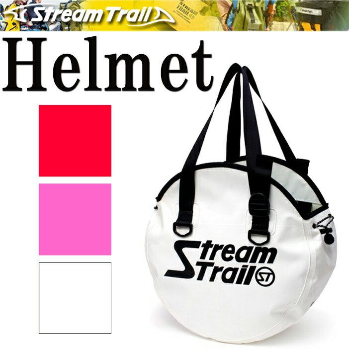 STREAMTRAIL ストリームトレイル HELMET ヘルメットバッグ トートバッグ ファッションバッグ デイリーユース 送料無料 【あす楽対応】