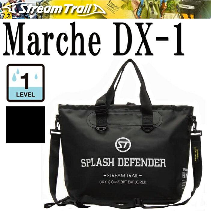 STREAMTRAIL ストリームトレイル MARCHE DX-1 ブラック マルシェDX-1 32L 防水バッグ トートバッグ ショルダーバッグ トラベルバッグ送料無料【あす楽対応】