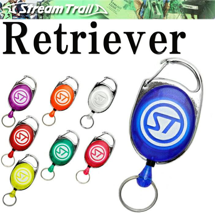 【ゆうパケット対応】STREAMTRAIL ストリームトレイル RETRIEVER リトリバー キーリング STアクセサリー 【あす楽対応】