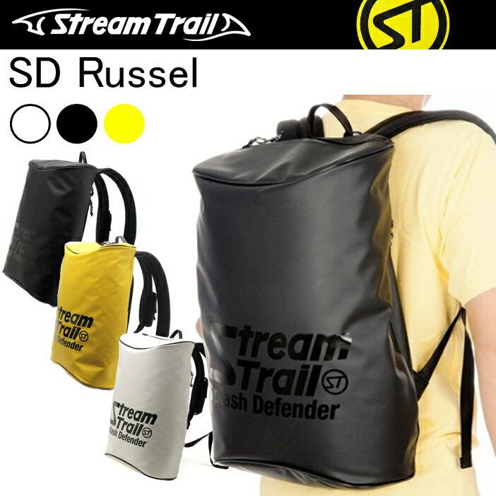 【送料無料】STREAMTRAIL ストリームトレイル SD ラッセル 15L スリムデザイン SD RUSSEL ターポリンバッグ【あす楽対応】