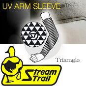 【メール便OK】【即納】STREAMTRAILNEWアームスリーブトライアングルデザイン