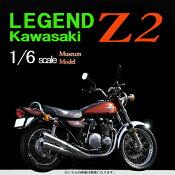 Z2ミュージアムモデル限定カスタムパーツセット