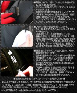 タイヤペンズキットタイヤ専用インク開発ペイントマーカー