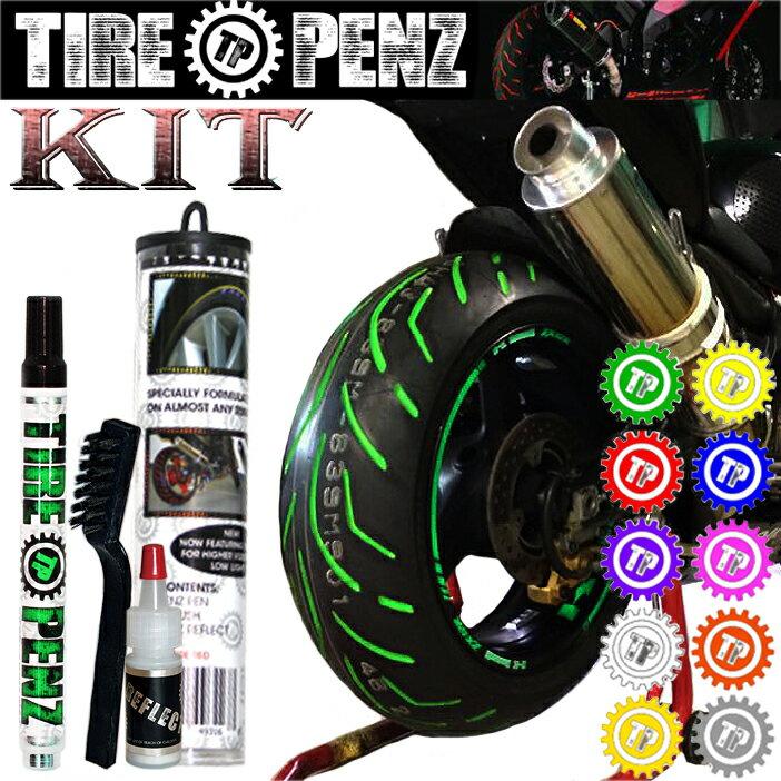 【送料無料】【TIRE PENZ】タイヤペンズ PEN KIT ペンキット タイヤ専用ペイントマーカー タイヤペン KEMEKO 【あす楽対応】