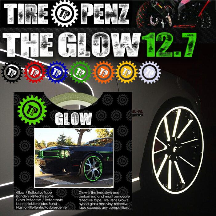 【送料無料】【TIRE PENZ】THE GLOW グロウ 12.7mm×9M リフレクトラインテープ 塗装保護接着剤 リムステッカー ホイールテープ タイヤペンズ【あす楽対応】