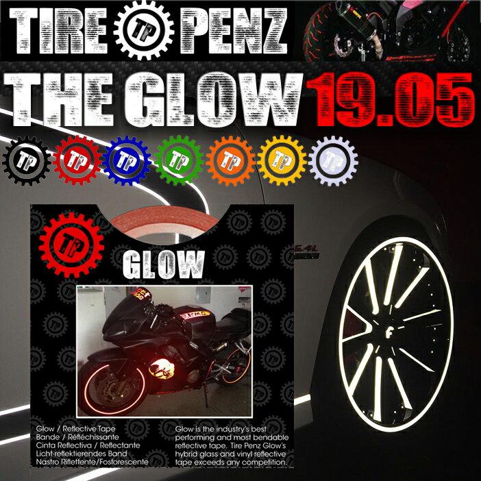 【送料無料】【TIRE PENZ】THE GLOW グロウ 19.05mm×9M リフレクトラインテープ 塗装保護接着剤 リムステッカー ホイールテープ タイヤペンズ【あす楽対応】