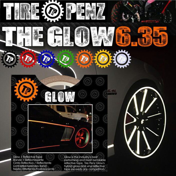【送料無料】【TIRE PENZ】THE GLOW グロウ 6.35mm×9M リフレクトラインテープ 塗装保護接着剤 リムステッカー ホイールテープ タイヤペンズ【あす楽対応】