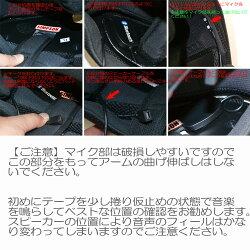 【Kemeko】【Bluetooth】バイク用インナーステレオヘッドセットKR02スタンダードタイプ【あす楽対応】