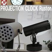 プロジェクションクロックラストンカレンダー機能付き