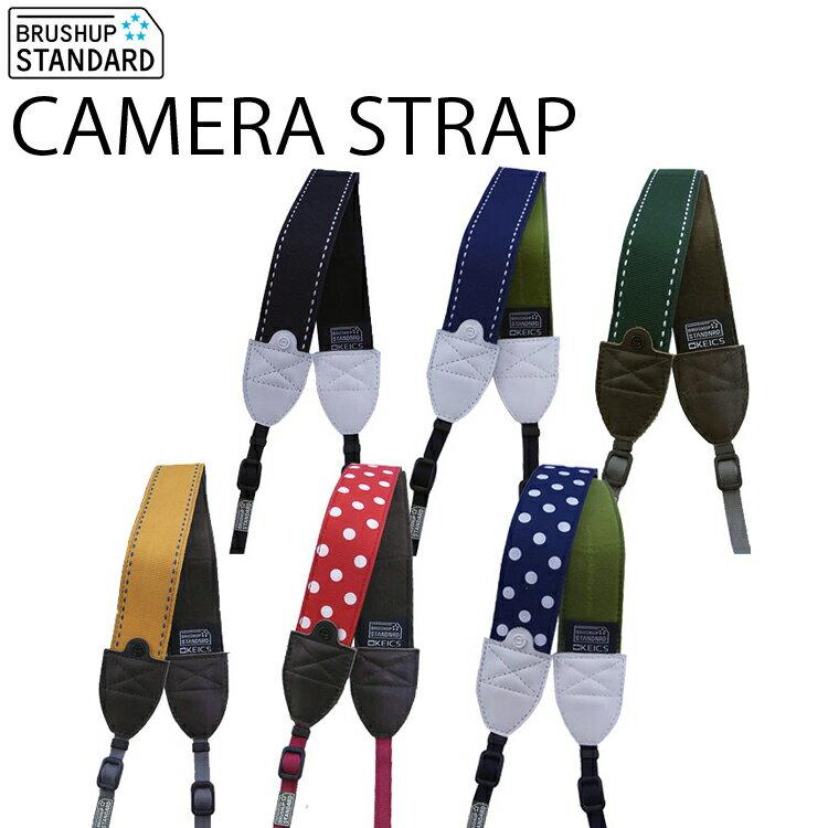 アッパーウエスト 一眼レフカメラ用 カメラストラップ CAMERA STRAP あす楽対応