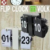 フリップクロックヴォークパタパタ時計壁掛け時計置時計