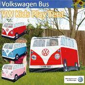 Volkswagen公式ライセンスキッズプレイテント簡易遊具テントおままごとクラシックバスワーゲンバス