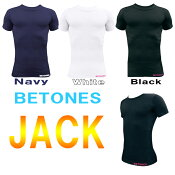 【BETONES】ビトーンズJACKプロスポーツ向けアンダーウェア
