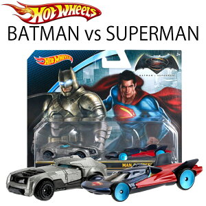 HotWheels ホットウィールズ アーマードバットマンVSスーパーマン MATMAN SUPERMAN ミニカー あす楽対応