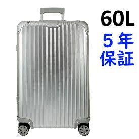 リモワ オリジナル 4輪 60L チェックイン M 925.63.00.4 シルバー Rimowa Check-In M スーツケース リモア