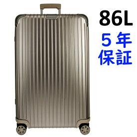 リモワ オリジナル 4輪 86L チェックイン M 925.73.03.4 ゴールド Rimowa Check-In L スーツケース リモア