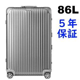 リモワ オリジナル 4輪 86L チェックイン M 925.73.00.4 シルバー Rimowa Check-In L スーツケース リモア