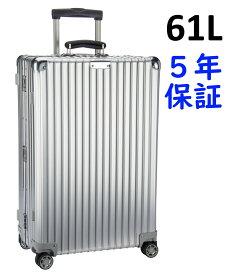 リモワ クラシック 4輪 61L 972.63.00.4 シルバー RIMOWA Classic Check-in M スーツケース リモア