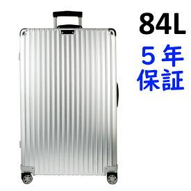 リモワ クラシック 4輪 84L 972.73.00.4 シルバー Rimowa Classic Check-in L スーツケース リモア