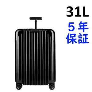 リモワ エッセンシャルライト 4輪 31L キャビン S 機内持込可 823.52.62.4 ブラック RIMOWA Essential Lite Cabin S スーツケース リモア