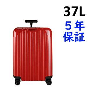 リモワ エッセンシャルライト 4輪 37L キャビン 機内持込可 823.53.65.4 レッド RIMOWA Essential Lite Cabin スーツケース リモア