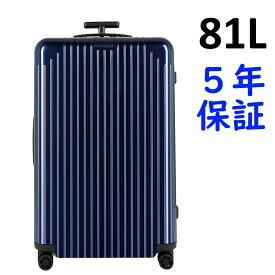 リモワ エッセンシャルライト 4輪 81L チェックイン L 823.73.60.4 ブルー RIMOWA Essential Lite Check-in L スーツケース リモア