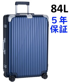 リモワ ハイブリッド 4輪 84L チェックイン L ブルー つや有 883.73.60.4 RIMOWA Hybrid Check-in L スーツケース リモア