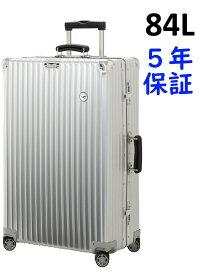 ルフトハンザ リモワ クラシック 4輪 84L チェックイン L 1756308 シルバー RIMOWA Classic Check-in L スーツケース リモア