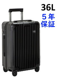 ルフトハンザ リモワ エッセンシャル 4輪 36L キャビン 機内持込可 1756309 ブラック つや有 RIMOWA Essential Cabin スーツケース リモア
