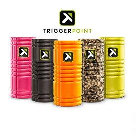 トリガーポイント グリッド フォームローラー Trigger Point THE GRID Foam roller ストレッチ トレーニング セルフマッサージ ダイエット 健康