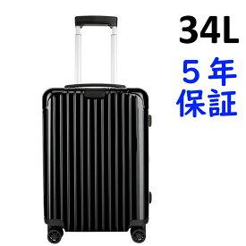 リモワ エッセンシャル 4輪 34L キャビン S 機内持込可 832.52.62.4 ブラック つや有 RIMOWA Essential Cabin S スーツケース リモア