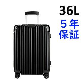 リモワ エッセンシャル 4輪 36L キャビン 機内持込可 832.53.62.4 ブラック つや有 RIMOWA Essential Cabin スーツケース リモア