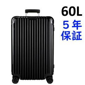 リモワ エッセンシャル 4輪 60L チェックイン M 832.63.62.4 ブラック つや有 RIMOWA Essential Check-in M スーツケース リモア