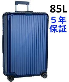 リモワ エッセンシャル 4輪 85L チェックイン L 832.73.60.4 ブルー つや有 RIMOWA Essential Check-in L スーツケース リモア