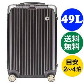 ルフトハンザ リモワ エレガンス マルチホイール 1732955 ≪49L≫ チョコレートブラウン 4輪 RIMOWA スーツケース リモア TSA付