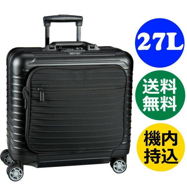 リモワ ボレロ スーツケース 4輪 865.40.32.4 (27L) rimowa bolero TSA付