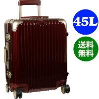 リモワリンボカルモナレッド4輪(45L)赤マルチホイール886.56RIMOWALIMBOスーツケースリモアTSA付881.56.34.4